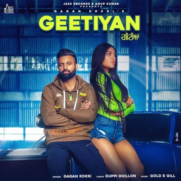 Geetiyan Gagan Kokri