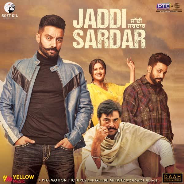 Jaddi Sardar Sippy Gill