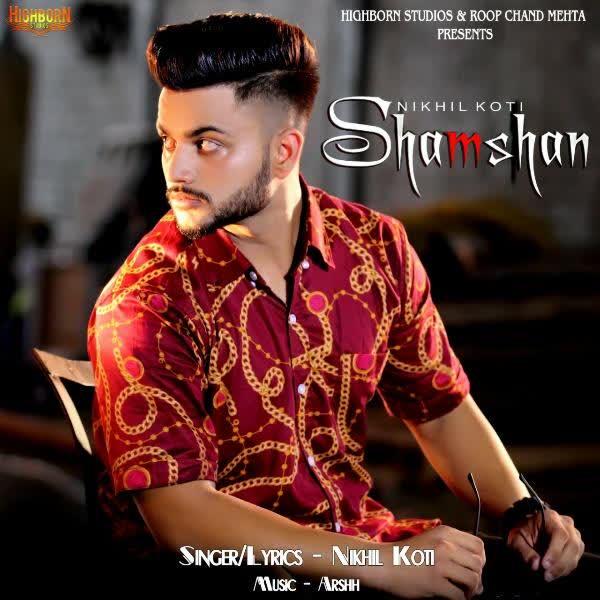 Shamshan Nikhil Koti