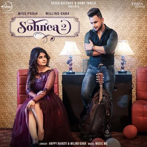 Sohnea 2 Miss Pooja