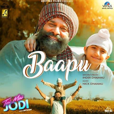 https://cover.djpunjab.org/46396/300x250/Baapu_(Teri_Meri_Jodi)_Inder_Dhammu.jpg