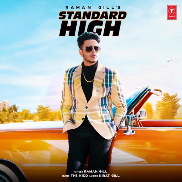 Standard High Raman Gill