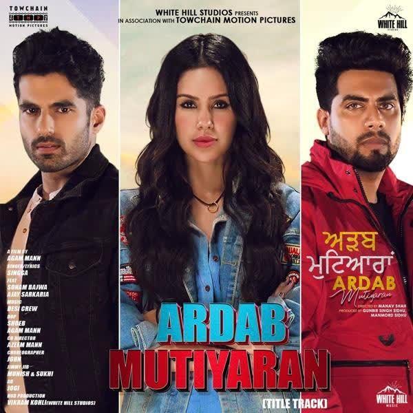 Ardab Mutiyaran Title Track Singga