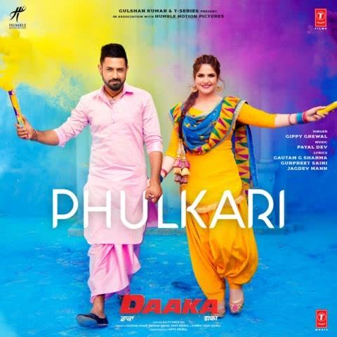Phulkari (Daaka) Gippy Grewal