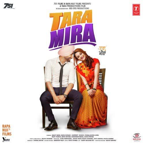 Tara Mira Ranjit Bawa