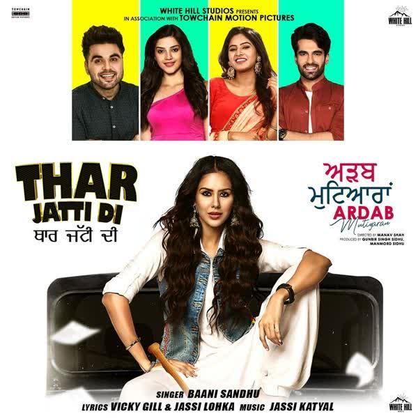 Thar Jatti Di (Ardab Mutiyaran) Baani Sandhu