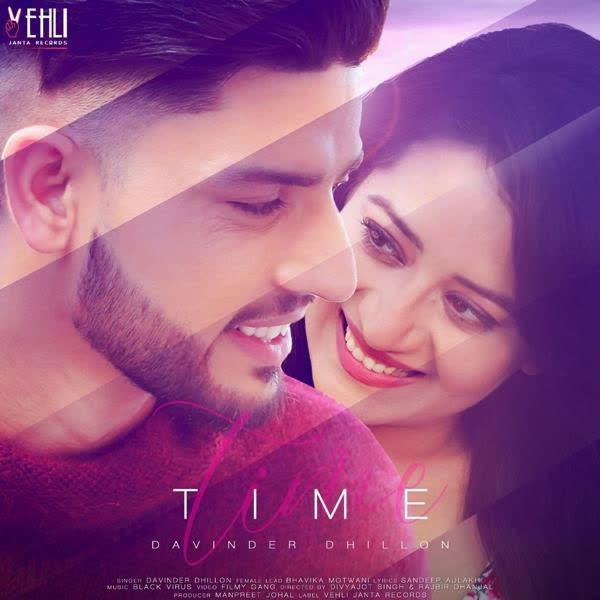 Time Davinder Dhillon