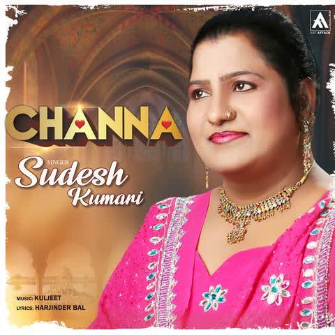 Channa Sudesh Kumari