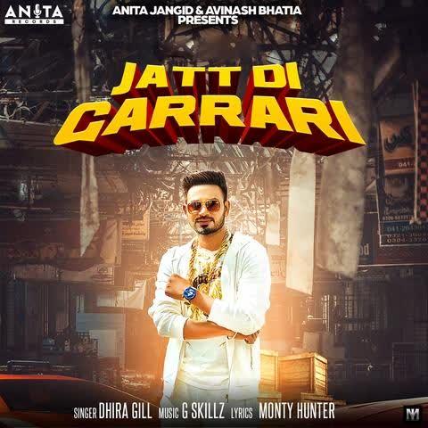 Jatt Di Garrari Dhira Gill