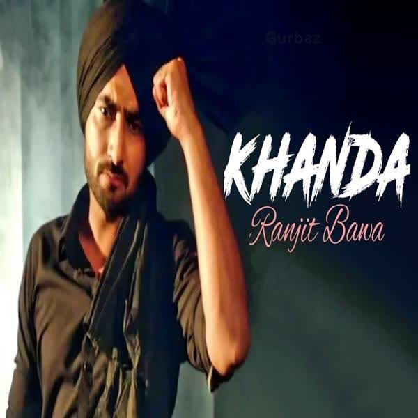 Khanda Ranjit Bawa