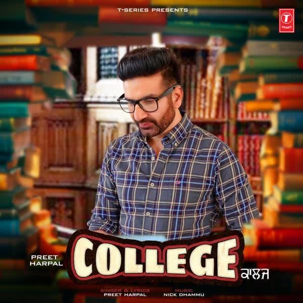 College Preet Harpal