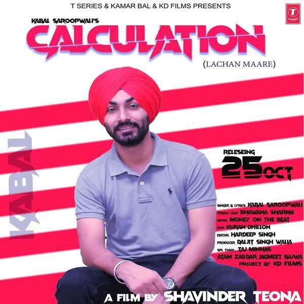 Calculation Kabal Saroopwali