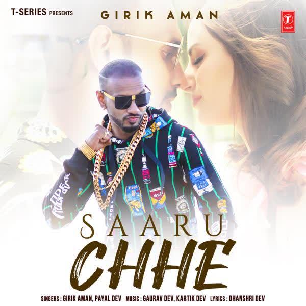 Saaru Chhe Girik Aman