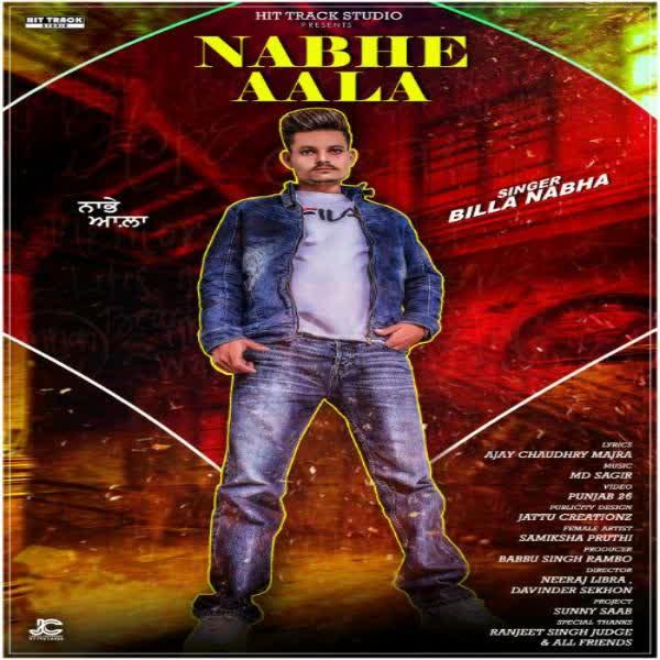 Nabhe Aala Billa Nabha