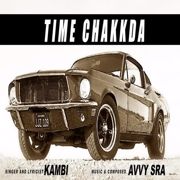 Time Chakkda Kambi Rajpuria