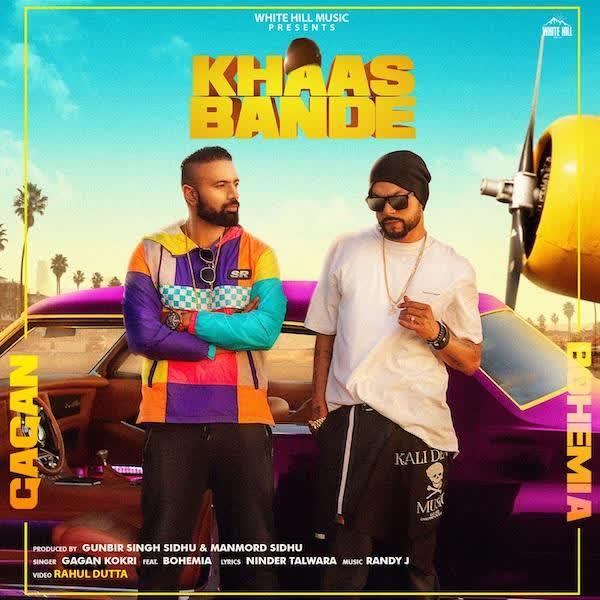 Khaas Bande Gagan Kokri