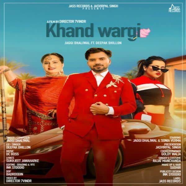 Khand Wargi Jaggi Dhaliwal
