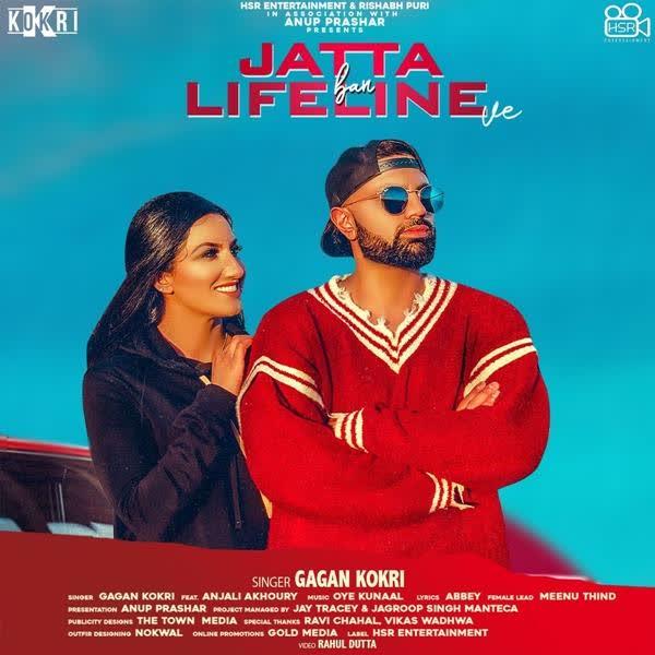 Jatta Ban Lifeline Ve Gagan Kokri