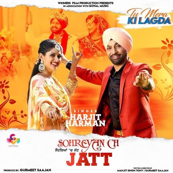 Sohreyan Ch Jatt (Tu Mera Ki Lagda) Harjit Harman