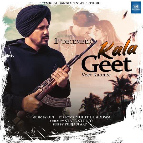 Kala Geet Veet Baljit