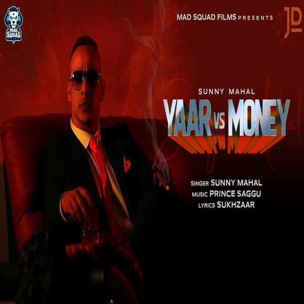 Yaar Vs Money Sunny Mahal