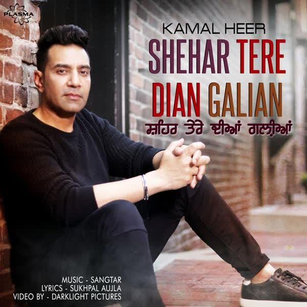 Shehar Tere Dian Galian Kamal Heer