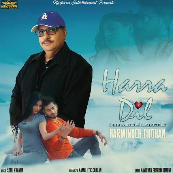 Harra Dil Harminder Chohan