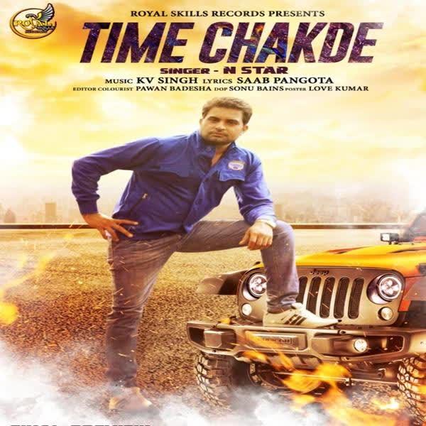 Time Chakde N Star