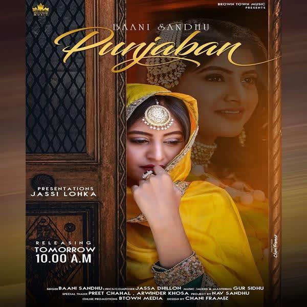 Punjaban Baani Sandhu