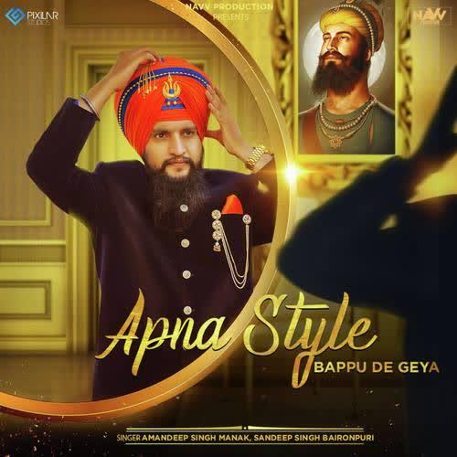 Apna Style Bappu De Geya Gurpreet Singh Landran Wale
