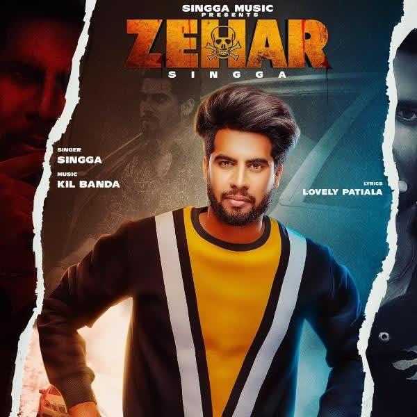 ZEHAR Lyrics | Singga