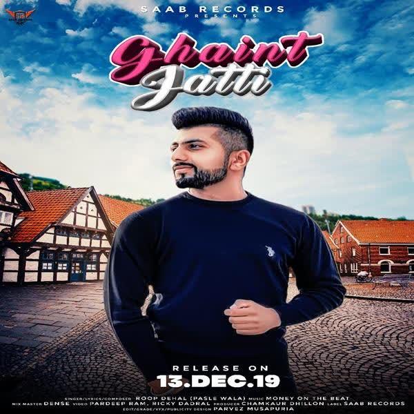 Ghaint Jatti Roop Dehal