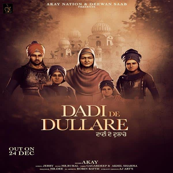 Dadi De Dullare A Kay