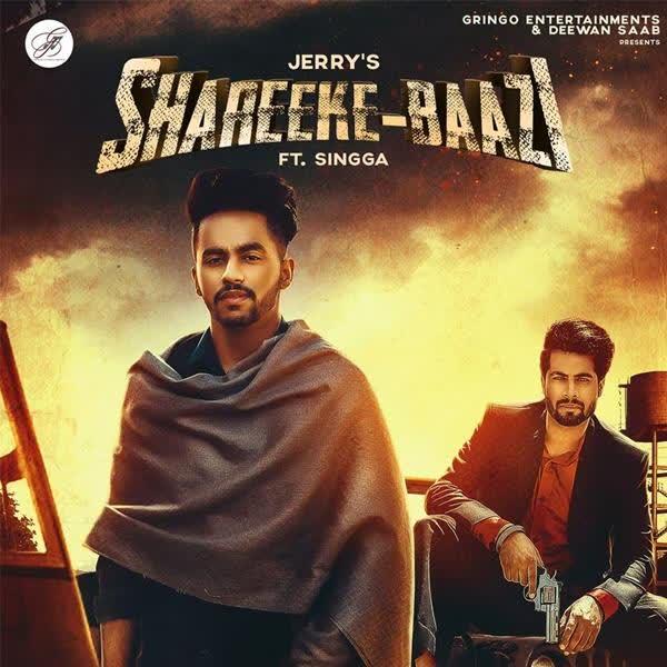 Shareeke Baazi Jerry