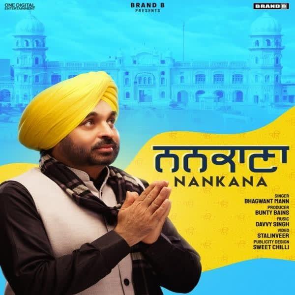 Nankana Bhagwant Mann