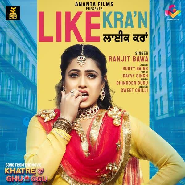 Like Karaan (Khatre Da Ghuggu) Ranjit Bawa