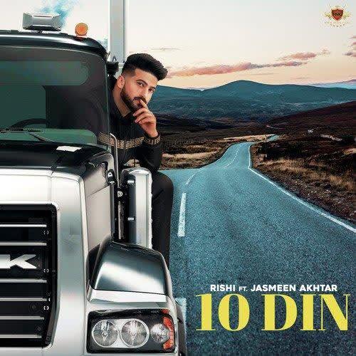 10 Din Rishi