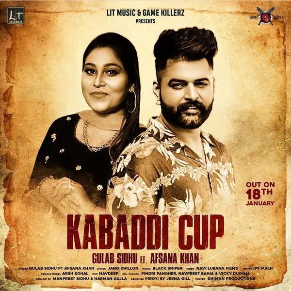 Kabaddi Cup Gulab Sidhu