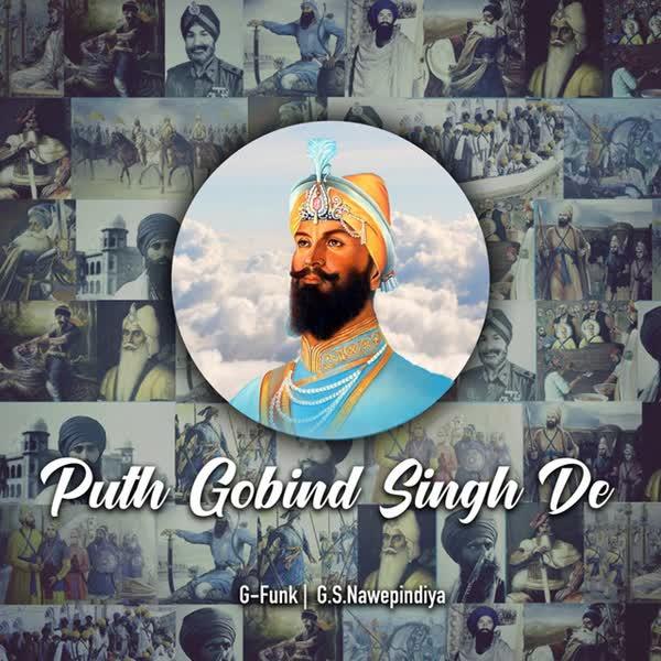 Puth Gobind Singh De Bhai Mehal Singh