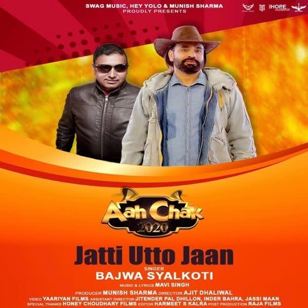 Jaati Utto Jaan Bajwa Syalkoti