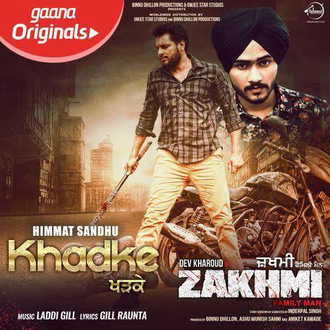 Khadke (Zakhmi) Himmat Sandhu