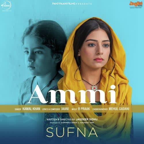 Ammi (Sufna) Kamal Khan