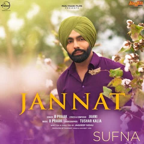 Jannat (Sufna) B Praak