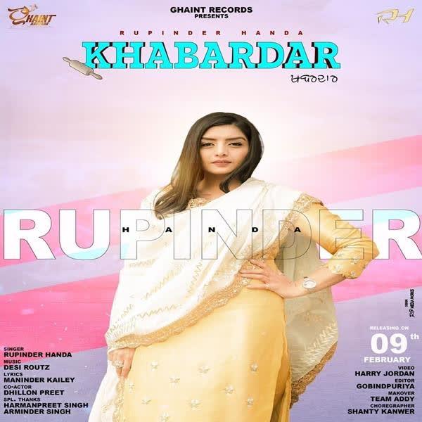 https://cover.djpunjab.org/47619/300x250/Khabardar_Rupinder_Handa.jpg