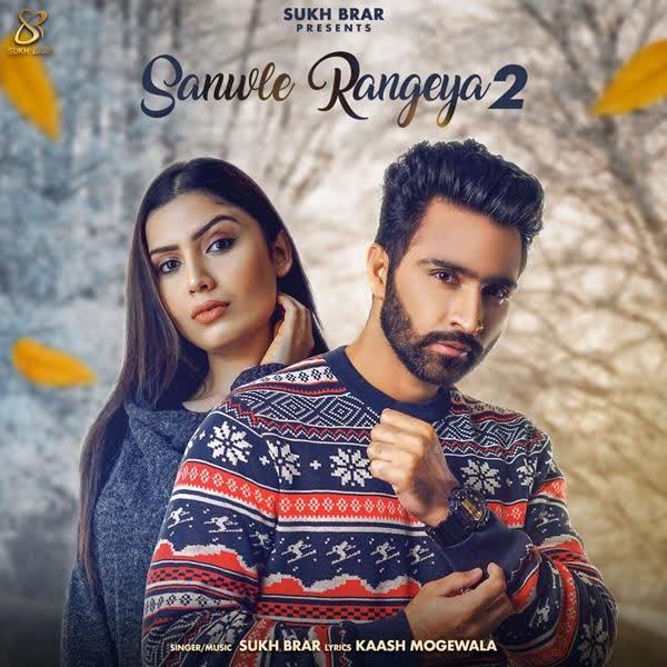 Sanwle Rangeya 2 Sukh Brar
