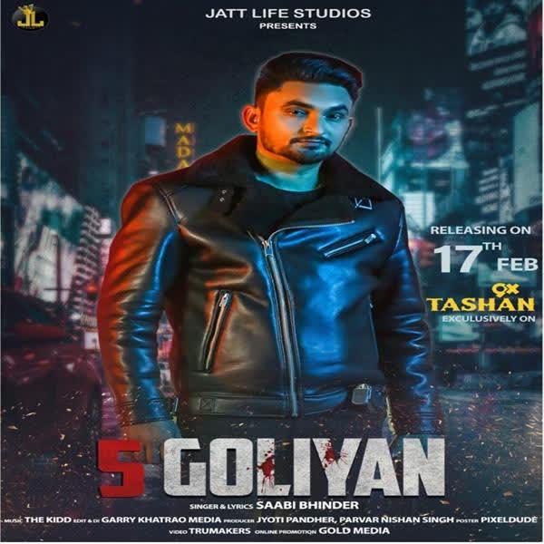5 Goliyan Sabi Bhinder