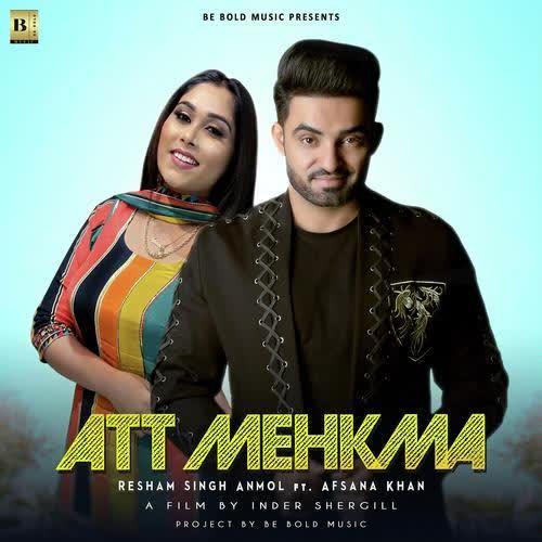 Att Mehkma Resham Singh Anmol