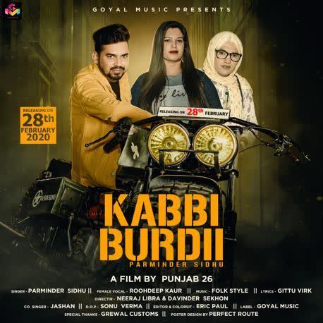 Kabbi Burdii Parminder Sidhu