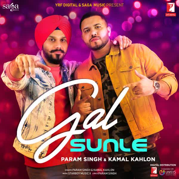Gal Sunle Param Singh
