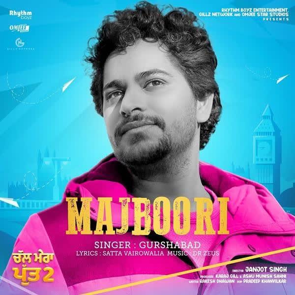 Majboori (Chal Mera Putt 2) Gurshabad